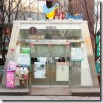 Hongdae Tourism