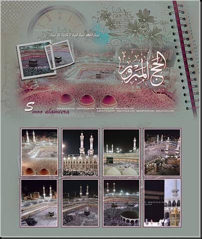 eid-al-2010