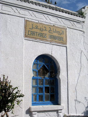 Carthage Hannibal Train Station in Tunisia