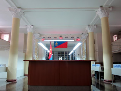 Interior of the Mongolian Stock Exchange building in Ulaanbaatar