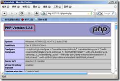 php-setup-005