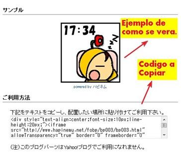 reloj_japon02