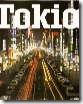 Tokio0002