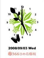 Reloj Flor 02