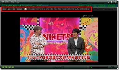 NHK_CS_BS