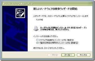 flatmii01