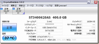 Seagate400g