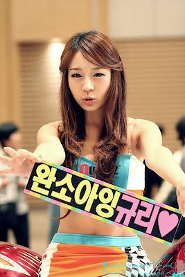 Lee Gyu Ri