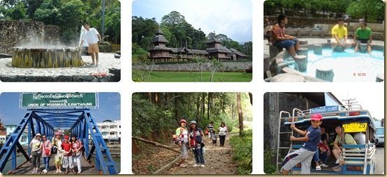 ranong attraction