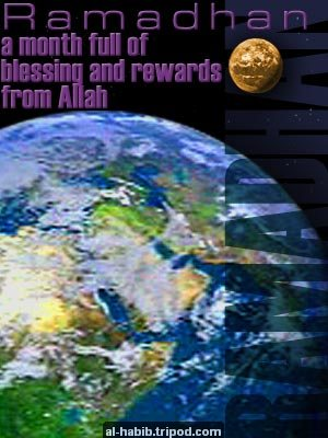 Islamic Greeting Card by Alhabib. Visit www.al-habib.info for more greeting cards like this!