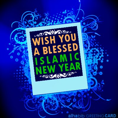 Wish You a Blessed Islamic New Year - Alhabib Greeting Card.