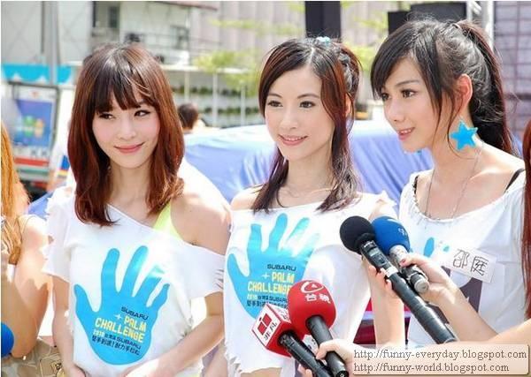 台大14妹湘晴 (6)