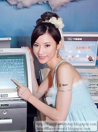 台大14妹湘晴 (11)