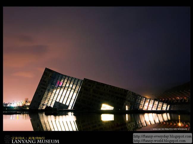 蘭陽博物館 (1)