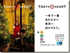 tokyoheart_12_1024