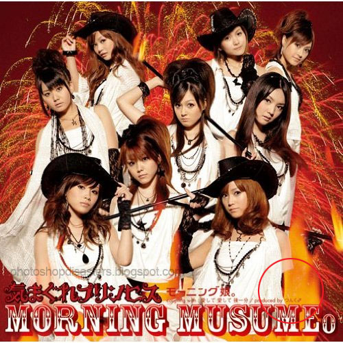 Morning Musume PSD
