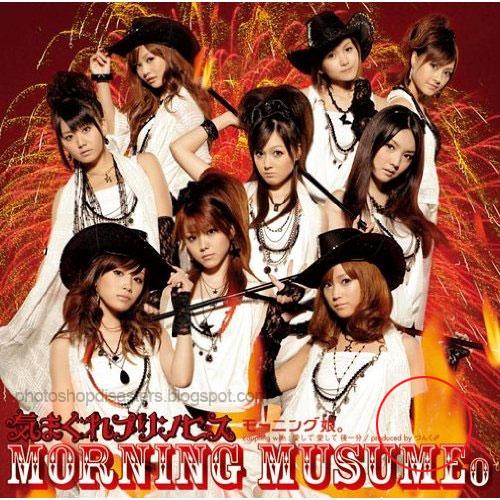 Morning Musume PSD