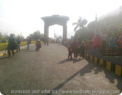 bednathblospot.com1