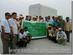bednath blog2