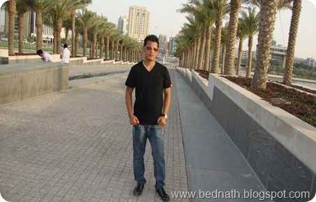 Museum of Islamic Art -Bednath (Doha) (17)
