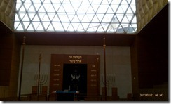 new Synagogue and Community Center in Munich (3)