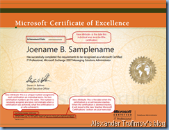 0550_New-Certificate-Program-Compliance-final_png-550x0