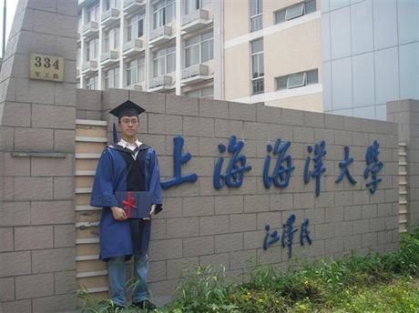 Zhu haiyang, haiyang zhu photo