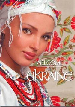 Oleksandra Nikolayenko Welcome to Ukraine Magazine Cover Picture