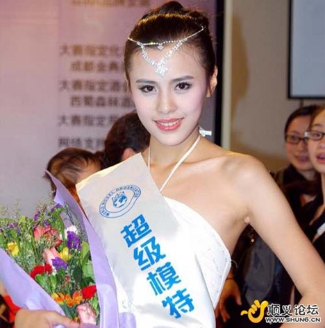 Chendu girl Zou Linying, China's Super Model photo