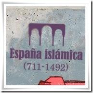 espana_islamica