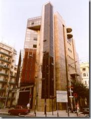 Δημοτική Βιβλιοθήκη Θεσσαλονίκης
