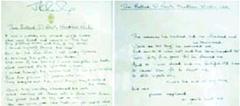 Οι σελίδες που έγραψε η Τζ. Κ. Ρόουλινγκ και κόπηκαν από το δεύτερο βιβλίο του Χάρι Πότερ
