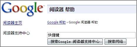 http://lh6.ggpht.com/_EZtCHHpVf0Y/SVDDqway1YI/AAAAAAAAAK0/sBATaRtDQ1w/2008-12-23_184142.jpg