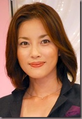 Seto Asaka, a atriz de Naomi Misora