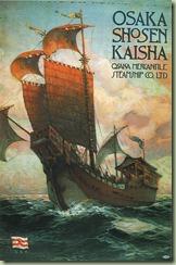 ship_poster_ad_13