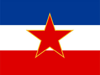 The domain zone of Yugoslavia is closed