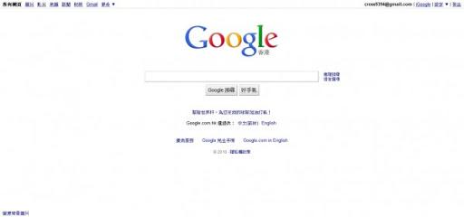 Google 首頁