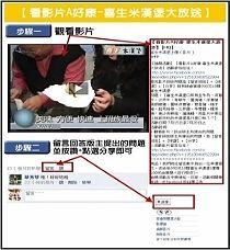 喜生米漢堡-網路行銷活動企劃影片A好康-喜生米漢堡大放送