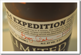 image of Greg Deuh's signature on the bottle courtesy of our Flickr page