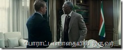 Invictus[2009]DvDrip[Eng]-FXG.avi_snapshot_00.46.02_[2010.09.22_22.43.17]