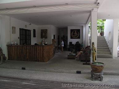 Nai Yang Neach Resort Reception