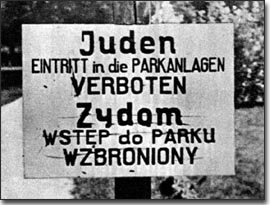 no entry for juse.jpg
