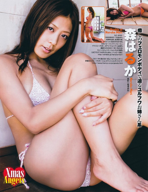 Japanese-Girl-School-Black-Box-Magazine-Jan-2011-Ayaka-Sayama-Ultimate-Lovely-17l