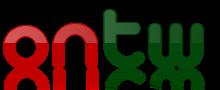 logo-ontw