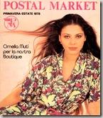 sexyrama_PostalMarket78_450