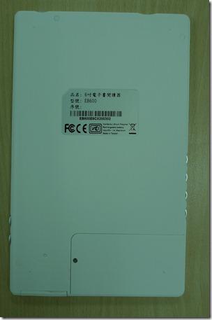 P1010350