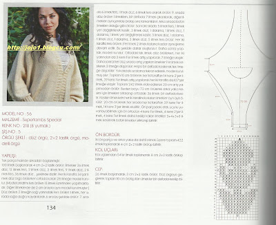 Scan80 sırtı desenli hırka anlatımı