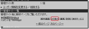 20091121_233634