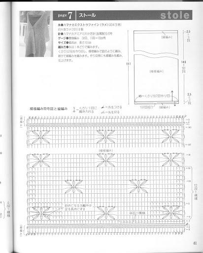 مجموعة شالات كروشيه 41.jpg