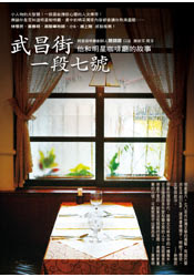 book_cafe.jpg